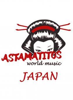 """Astamatitos T-Shirt """"JAPAN"""" KIDS"""