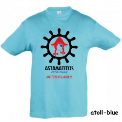 """Astamatitos T-Shirt """"NETHERLANDS"""" KIDS"""