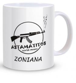 "Astamatitos Tasse ""CRETE ZONIANA"""