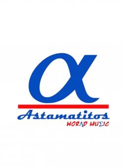 "Astamatitos Hoodie ""ALPHA"" Unisex"