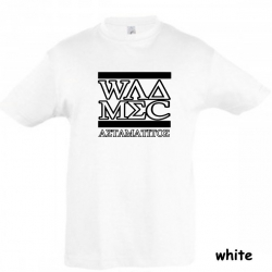 "Astamatitos T-Shirt ""RUN GREEK-STYLE"" KIDS"