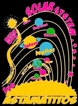 "Astamatitos T-Shirt ""SOLAR SYSTEM"" KIDS"