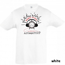 "Astamatitos T-Shirt  ""MUSIC ALARM"" KIDS"