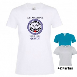 "Astamatitos T-Shirt ""GREECE"" Women"