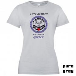 """Astamatitos T-Shirt """"GREECE"""" Women"""