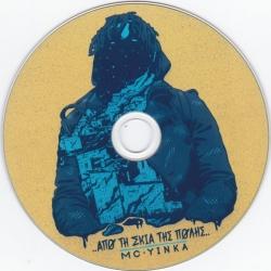 MC Yinka – Apo ti skia tis Polis