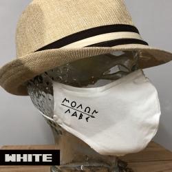 "Premium Baumwoll-Stoffmaske ""MOLON LABE"""