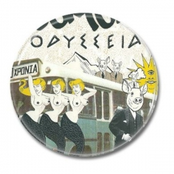 "Locomondo Button ""Odysseia"" rund, 25mm"