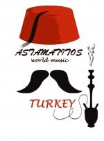 """Astamatitos Hoodie """"TURKEY"""" Unisex"""