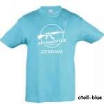 "Astamatitos T-Shirt ""CRETE ZONIANA"" KIDS"