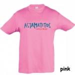 "Astamatitos T-Shirt ""WORLD MUSIC"" KIDS"
