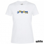 """Astamatitos T-Shirt """"CHAOS!"""" Women"""