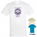 "Astamatitos T-Shirt ""GREECE"" MEN"